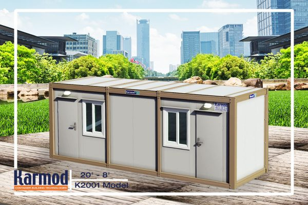 mobile modular office trailers