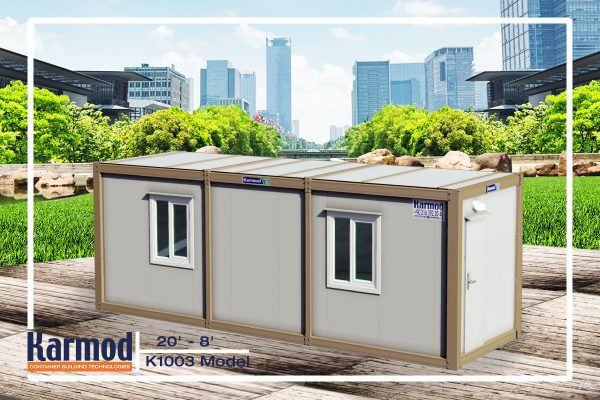 mobile office trailers k1003