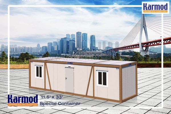 special container 350x1000 0