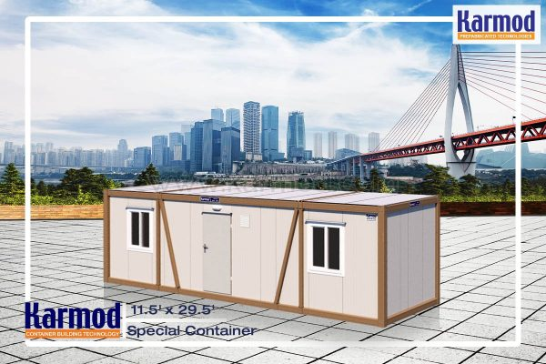 special container 350x900 0