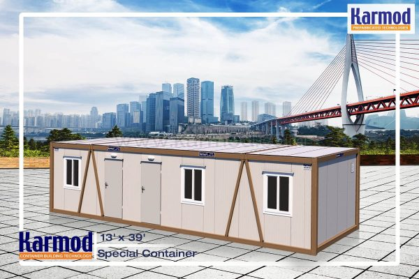Special Container 400x1200